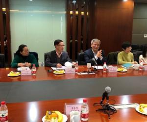 协会召开第五届理事会理事长会议