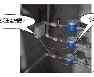 杭州西力智能科技多表合一试点经验总结与推广