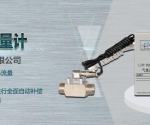 杭州利华科技有限公司