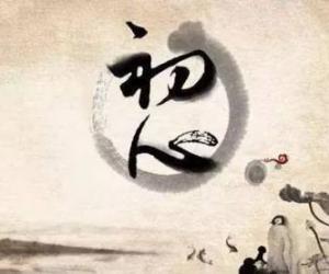 《不忘初心,乐在其中》——冯泽云
