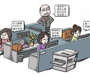 """如何为员工创造""""好工作""""?"""