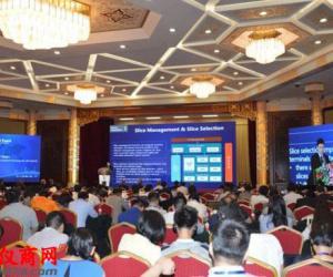 国际过程分析与控制中国区论坛通知