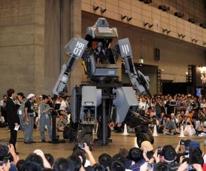 CIROS2017中国国际机器人展览会