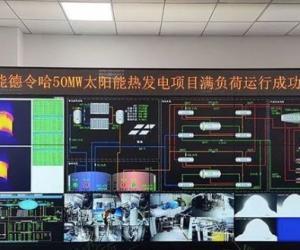 青海中控太阳能德令哈50MW光热电站实现满负荷运行