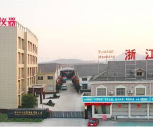 浙江土工仪器制造有限公司