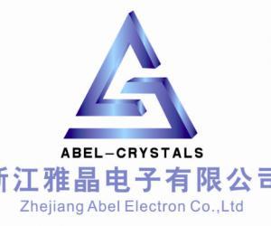 浙江雅晶电子有限公司