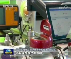 聚光科技:新闻联播为什么越来越关注国产分析仪器?