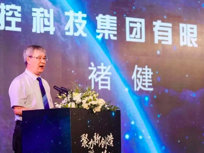 第二届中国石油化工自动化仪表国产化推进会在杭州