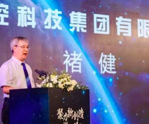 第二届中国石油化工自动化仪表国产化推进会在杭州举行