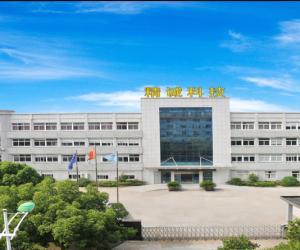 宁波市精诚科技股份有限公司