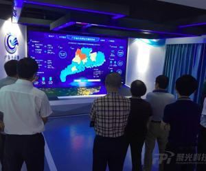 聚光科技承建的广东省水资源监控能力建设项目顺利通过初步验收