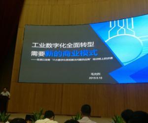 全省智能制造系统解决问题智造供应商培训在杭举行