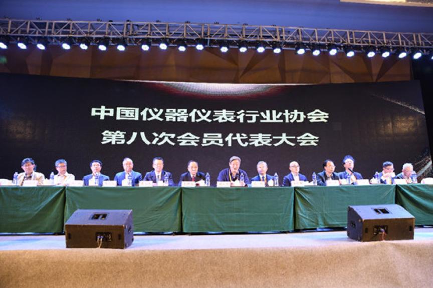 省仪协团队参加中仪协第八次会员代表大会及八届一