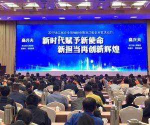 正泰集团同时上榜浙江省百强企业三榜单