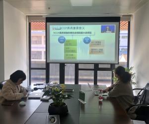 浙仪协组织参加RCEP线上专题培训班