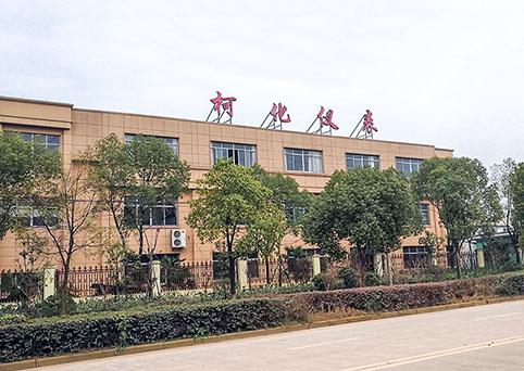 衢州柯化防腐仪表有限公司