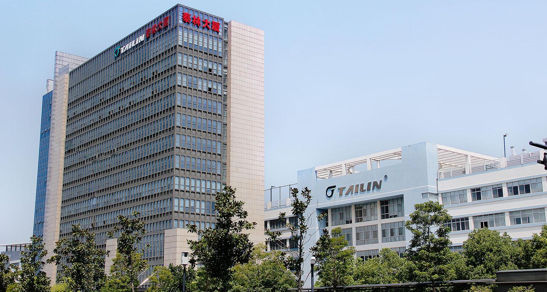 浙江泰林生物技术股份有限公司