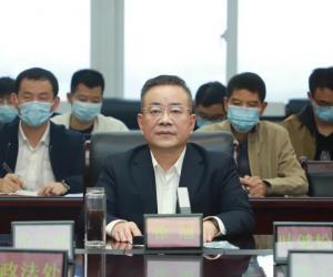 省经信厅召开全省高耗低效企业整治提升推进会